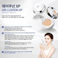 IOPE- Air Cushion XP + 1 Refill SPF 50 PA ++ c21