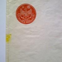 harga Kertas Segel Kuno Rp 25,- tahun 1983 Tokopedia.com