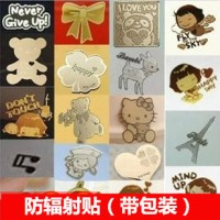 stiker HP anti radiasi emas/ gold mobilephone radiation sticker AAR001
