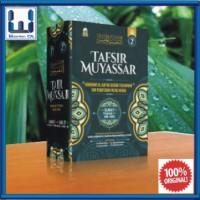 Tafsir Muyassar (Buku Islam; Tafsir Al Quran Al Karim); Darul Haq