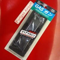 Tokyo Marui Glock 17 Magazine