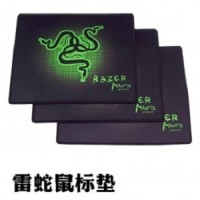 Jual High Precision Gaming Mouse Pad Stitched Edge - Model 32 Murah