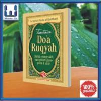 Tuntunan Doa Ruqyah (Buku Saku Islam; Bacaan Pengobatan guna-guna)