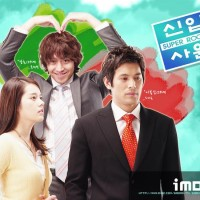 Preloved/ second DVD serial korea Super Rookie