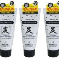 Daiso Japan Natural Pack Charcoal Peel Off Facial Mask