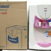 harga Dispenser Cosmos CWD-1300 (Panas & Dingin) Tokopedia.com