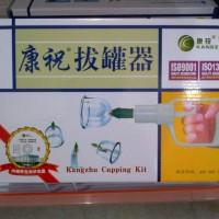 Alat Bekam / Kop Kang Zhu isi 12 Cup