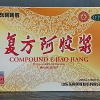 FuFang / Fu Fang Ejiao Jiang Malaysia Original