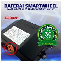harga Baterai Smart Balance/ Battery Scooter Electric/ Batre Airboard/Segway Tokopedia.com