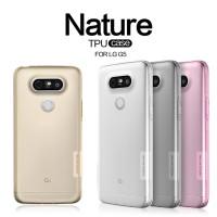 harga Soft Case Nillkin Lg G5 Tpu Nature Series Tokopedia.com