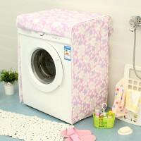 Cover Mesin Cuci Tabung Buka Depan Tipe B