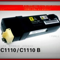 Fuji Xerox Toner CT201117 C1110 Yellow