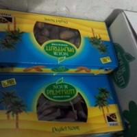 Kurma Palm Fruit Nour 500grm x 12 box (6kg) - kurma Grosir
