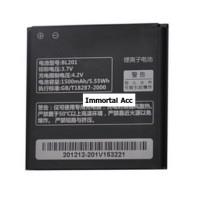 Battery Baterai Batre Original 100% Lenovo A60 + A690