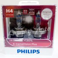 Philips X-Treme Vision Plus H4 60/55W - Lampu Mobil Terang Xtreme 130%