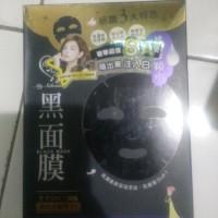 My Scheming, Hyaluronan Hydrating Black Mask