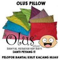 Olus Pillow / Bantal Kesehatan Bayi Anti Peyang / Bantal Olus
