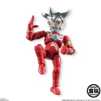 Bandai 66 Action Ultraman Leo ORI