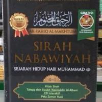 Sirah Nabawiyah sejarah hidup nabi muhammad - Ummul Qura