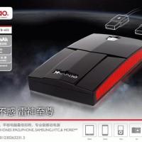 Jual Yoobao Original PowerBank Thunder Transformer 13000mah for Blackberry, Murah