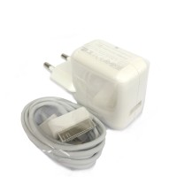 Charger Original 12W iPad 1/2/3