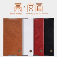 harga SONY Xperia Z5 Premium Flip Leather Cover Nillkin Qin Case Tokopedia.com