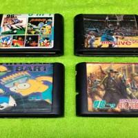 harga Paket Kaset Sega Mega Drive / Megadrive / MD Judul Oke , Murmer Tokopedia.com