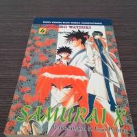 Komik Samurai X No.4