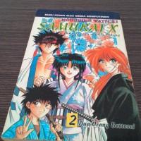 Komik Samurai X No.2