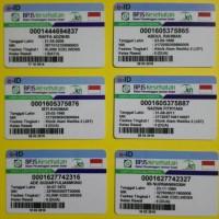Mencetak Kartu BPJS Kesehatan