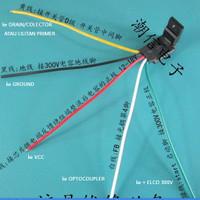 GACUN LCD/GACUN STR/UNIVERSAL POWER SUPPLY