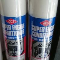 Super Engine Conditioner (DCS)