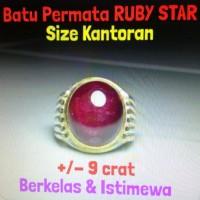 harga Super Istimewa : Cincin Permata Ruby Star Spesial Harga Super Ringan Tokopedia.com