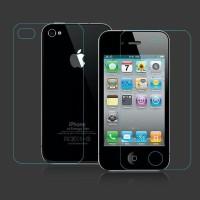 iPhone / i Phone 4 / 4s 2 sisi Honey Glass Premium Tempered Glass