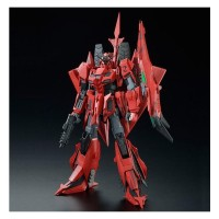MG Gundam Zeta III P2 Type Red Zeta