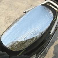 Tabir Surya Jok Sepeda Motor