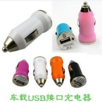 Charger Mobil USB (untuk iPhone / Samsung / Nokia / Game Console)