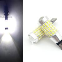 Lampu Led Senja Mundur T10 T15 3014 87 Mata + Lensa Canbus 12v-24v 9w