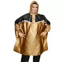 Jual Jas Hujan Ponco Lengan Celana Royal Murah