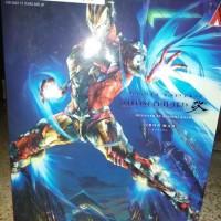 Play Arts Kai Iron Man Marvel Universe Variant Square Enix OFC