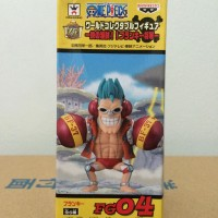 One Piece World Collectable Figure WCF Franky Sugoi Franky