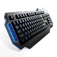 E-Blue Gaming Keyboard Mazer Type-X Backlit
