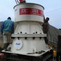 cone crusher mesin pemecah batu split stone crusher china indonesia