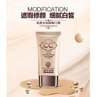 Bioaqua CC Cream Natural Moisturizing Cream Oil Control