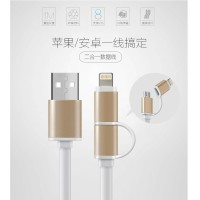 Cable Lightning and Micro USB Cable 1.8A for Android / iOS