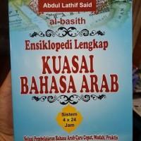 Buku Al-Basith Ensiklopedi Lengkap Kuasai Bahasa Arab