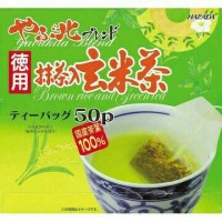 Harada Brown Rice and Green Tea