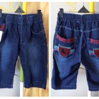 Celana Jeans Pendek Anak Laki 3/4 Ferrari