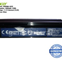 Original Baterai Acer AsOne 752 521 1410 Timeline 1810 FERRARI One 200