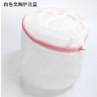 LAUNDRY BAG, Tas Nyuci, Bag Mesin Cuci, Kantong, Wadah Cuci Pakaian Dalam